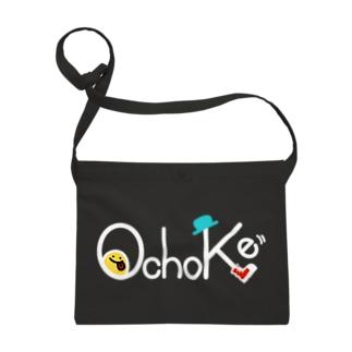 OchoKeのネガロゴ Sacoches
