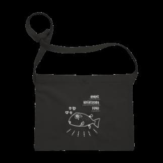 P@DESIGN~奄美の生き物応援隊~生物多様性~動物愛護~猫!~犬!~うさぎ!~他!の生物多様性シリーズAMAMI&TOKUNOSHIMA Sacoches
