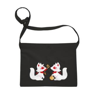 狐月稲荷社~鍵と宝玉の稲荷狐〜 Sacoches