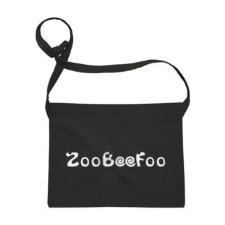 ZooBeeFoo白ロゴ Sacoches