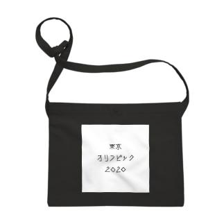 東京オリンピック2020 Sacoches