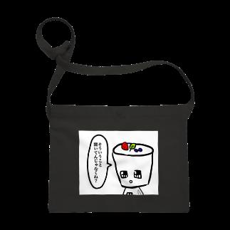 メグミックスのパンナコッ田ちゃん Sacoches
