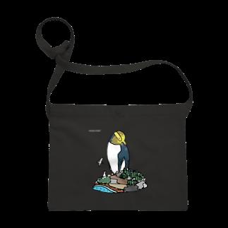 ペンギンパカリのキガシラペンギン Sacoches
