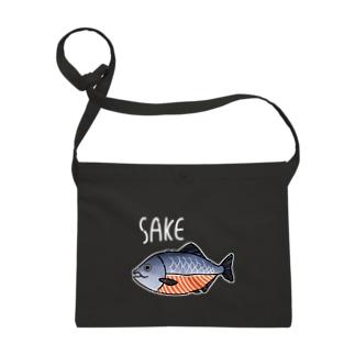 生きていない鮭 Sacoches