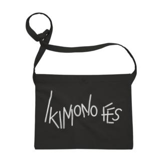 IKIMONO FES '21 Sacoches