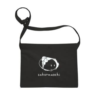 おもちのようなもの[sakuramochi] Sacoches