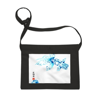 【金魚】関東アズマ~青の素描~ Sacoches