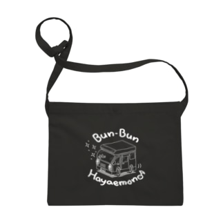 Bun-Bunキャンピングカー(ネガ) Sacoches