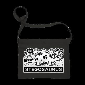 ILLUSTのステゴサウルスサコッシュ
