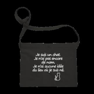 a-noの仏語の吾輩は猫である 白文字 Sacoches