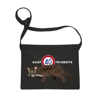 KEEP40 IRIOMOTE Sacoches