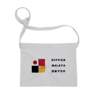 Nippon Malaya (Logo - Horizontal) Sacoches
