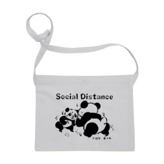 social distance 距離をとろう Sacoche