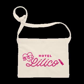 ヨナハアヤの架空のラブホテル・恋するLiliCo Sacoches