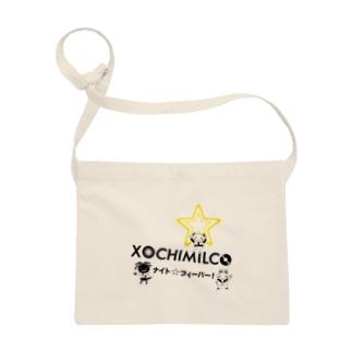 XochimilKids サタデーナイトフィーバー Sacoches