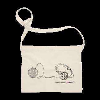 sanpunkan-projectのりんごヘッドフォンサコッシュ Sacoches