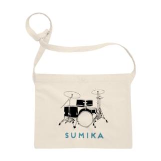 sumika Drum Sacoches