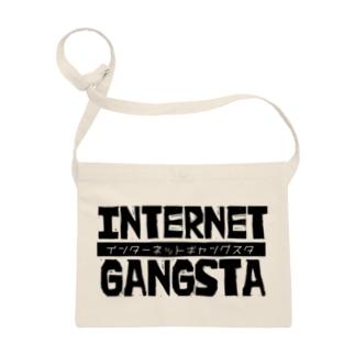 インターネットギャングスタ Sacoches