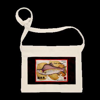 G-HERRING(鰊;鮭;Tenkara;SALMON)のカラフトマス!国後島(PINK SALMON;北海道)生命たちへ感謝をささげます。※価格は予告なく改定される場合がございます。 Sacoches
