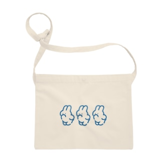 3(BLUE) Sacoches