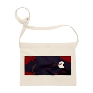 花札「梅とナガオくん」紫 サコッシュ