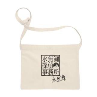 【水無瀬探偵事務所】ロゴ Sacoches