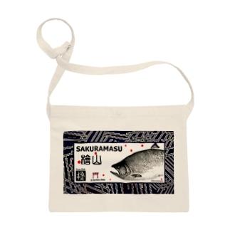 櫻鱒 檜山(サクラマス)生命たちへ感謝をささげます。※価格は予告なく改定される場合がございます。 Sacoches