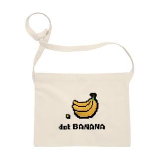 dotBANANA(ドットバナナ)vol.5 サコッシュ