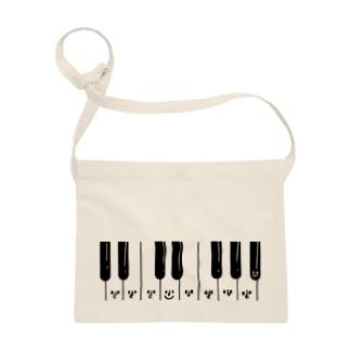 鍵盤ごまお☆ Sacoches