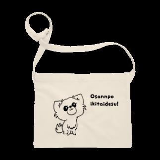 『レモンのれ』SUZURI店の【サコッシュ】お散歩バッグに最適♪サコッシュ