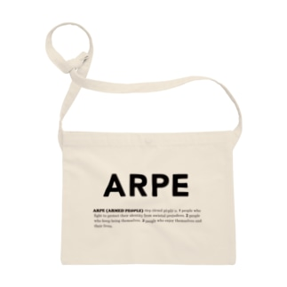 ARPE - dictionary Sacoches