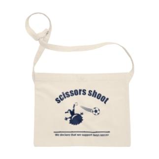ジュニアサッカーサポーター「scissors shoot」2紺プリ Sacoches