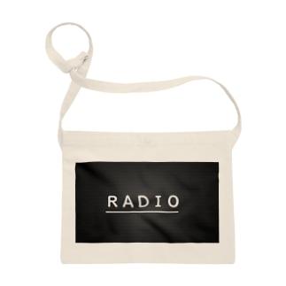 ラジオ 深夜 受験勉強 Sacoches