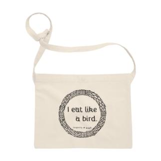 I eat like a bird.私は少食です。シリーズ Sacoches
