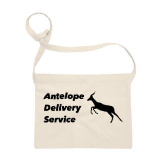 Antelope Delivery Service  Sacoches