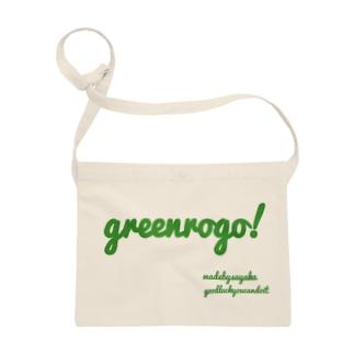 緑ロゴ 可愛いサコッシュ Sacoches