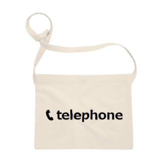 telephone Sacoches