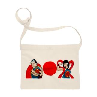 超太郎と超姫様 Sacoches