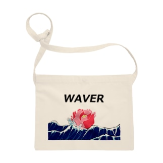 波に花 Sacoches