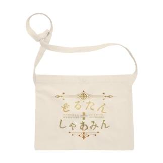 どるたん+しゃあみんOfficial Shopのロゴ Type1 Sacoches