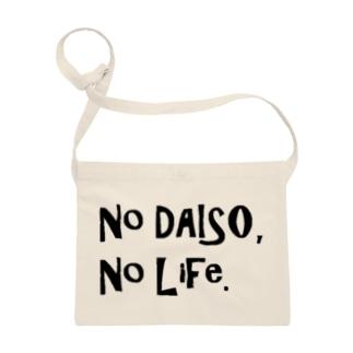 No DAISO, No LIFE. Sacoches