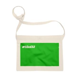 カラーコード -green- サコッシュ