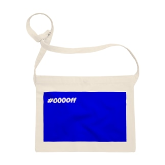 カラーコード -blue- サコッシュ