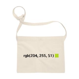 rgb ( 204, 255, 51) Sacoches