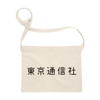 東京通信社 Sacoches