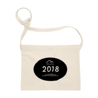 2018 Sacoches