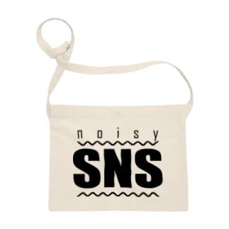 noisy SNS [Black] Sacoches