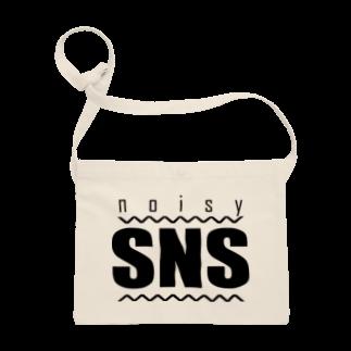 8garage SUZURI SHOPのnoisy SNS [Black] サコッシュ