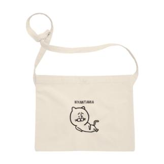 にゃんたま[猫 ゆるキャラ シンプル] Sacoches