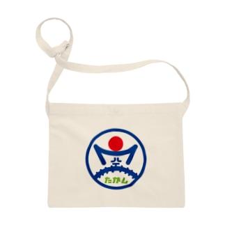 原田専門家のパ紋No.3276 空たかし Sacoches